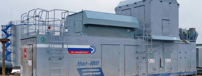 Картинки по запросу ГТУ «Урал-4000» Южно-Нюрымском